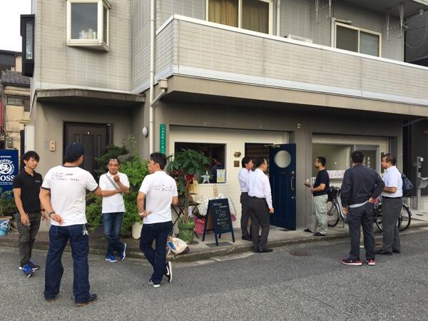 むろ→MURO