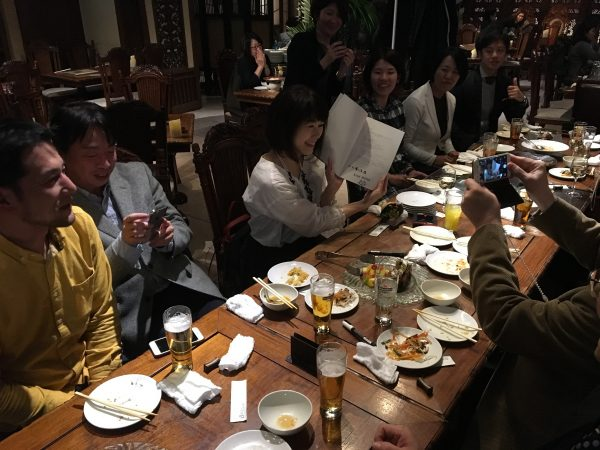 三宅利佳さん出版記念講演会