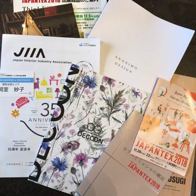 JAPANTEX2018